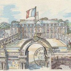 Sellos: FRANCIA IVERT Nº 1126, PALACIO DEL ELISEO EN PARIS, MÁXIMA PRIMER DIA DEL 19-10-1957. Lote 110659123