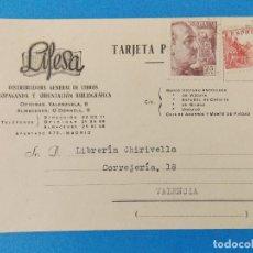 Sellos: TARJETA COMERCIAL DE LIFESA (MADRID) A LIBRERIA CHIRIVELLA (VALENCIA) - AÑO 1948 -... R-8372. Lote 112153295
