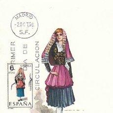 Sellos: EDIFIL 1907, TRAJE REGIONAL DE NAVARRA, TARJETA MAXIMA DE PRIMER DIA DEL AÑO 1969 . Lote 113687011