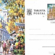 Sellos: == C301 - TARJETA POSTAL - RAMBLA DE LAS FLORES - BARCELONA. Lote 114138667