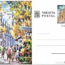 Sellos: == C354 - TARJETA POSTAL - RAMBLA DE LAS FLORES - BARCELONA. Lote 114139007
