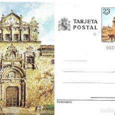 Sellos: == PJ683 - TARJETA POSTAL - HOSPITAL DE SANTA CRUZ - TOLEDO. Lote 114139067