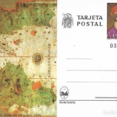 Timbres: == C370 - TARJETA POSTAL - CARTA DE JUAN DE LA COSA 1500. Lote 114139363