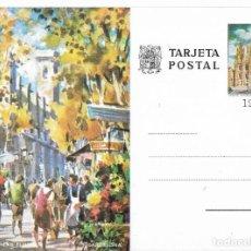 Sellos: == PJ686 - TARJETA POSTAL - RAMBLA DE LAS FLORES - BARCELONA. Lote 114139511