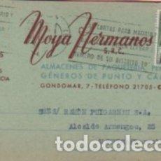 Sellos: TARJETA COMERCIAL DE GENEROS DE PUNTO MOYA HERMANOS DE CORDOBA - 1963. Lote 115014744