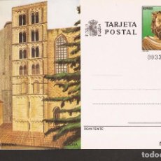 Sellos: TARJETA POSTAL- TORRE CARLOMAGNO GERONA - LA DE LA FOTO VER TODAS MIS TARJETAS Y POSTALES. Lote 115662547