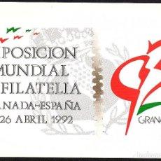Sellos: TARJETA EXPOSICION MUNDIAL DE FILATELIA GRANADA '92. Lote 117894363