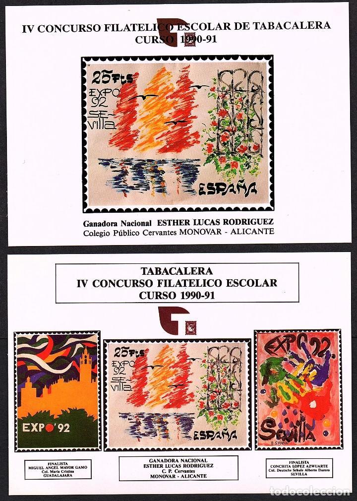2 TARJETAS POSTALES IV CONCURSO FILATELICO ESCOLAR TABACALERA (Sellos - Extranjero - Tarjetas)