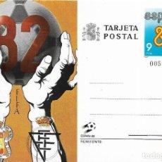 Sellos: == PH1529 - TARJETA POSTAL - ESPAÑA 82. Lote 118272063
