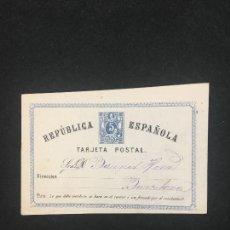 Sellos: TARJETA POSTAL. 1ª REPÚBLICA ESPAÑOLA. AZUL 5 CÉNTIMOS. BARCELONA / MÁLAGA. 1875. MUY BUEN ESTADO.. Lote 118286351