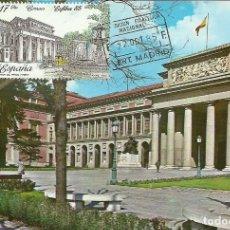 Sellos: TARJETA MÁXIMA DEL MUSEO DEL PRADO - EXFILNA 85 -. Lote 118677847