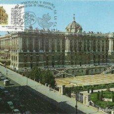 Sellos: TARJETA MÁXIMA DEL PALACIO REAL DE MADRID . Lote 118677879