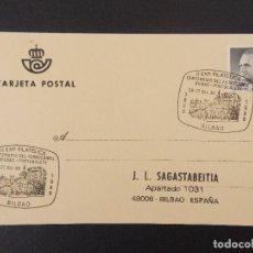 Sellos: TARJETA POSTAL, MATASELLOS II EXPO FILAT. CENT. FERROCARRIL BILBAO - PORTUGALETE 1988... R-9034. Lote 118984703