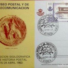 Sellos: TARJETA MÁXIMA DEL MUSEO POSTAL Y TELECOMUNICACIÓN.. Lote 119456895