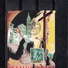 Francobolli: AÑO DE SAN GABRIEL. EXPO FILATELICA RELIGIOSA. HIJAR. 1974. Lote 119699071