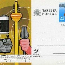 Sellos: TARJETA POSTAL. ESPAÑA 82. 1982. Lote 120800135