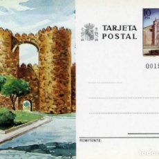 Sellos: TARJETA POSTAL. MURALLAS AVILA. 1983. EDIFIL 133. Lote 120800323