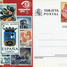 Sellos: TARJETA POSTAL. MADRID EN LOS SELLOS. 1984. Lote 120800495