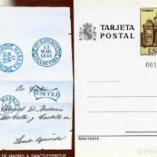 Sellos: TARJETA POSTAL. CARTA DE 1855 DE MADRID A SANCTI-ESPIRITUS. 1984. Lote 120800643