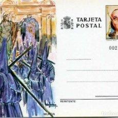 Sellos: TARJETA POSTAL. PASO DE SAN JUAN. MURCIA. 1984. Lote 120800819