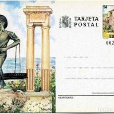Sellos: TARJETA POSTAL. CENACHERO. MALAGA. 1987. Lote 120801071