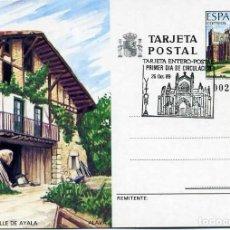 Sellos: TARJETA POSTAL. CASERÍO DEL VALLE DE AYALA. 1989. PRIMER DÍA DE CIRCULACIÓN. Lote 120801551