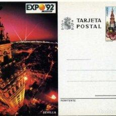 Sellos: TARJETA POSTAL. LA GIRALDA. SEVILLA. EXPO 92. Lote 120801695