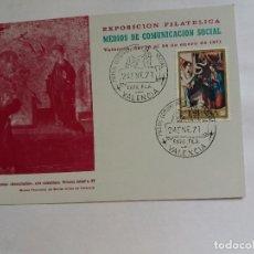 Francobolli: TARJETA CON SELLOS - 1971 MEDIOS DE COMUNICACION SOCIAL VALENCIA. Lote 121876895