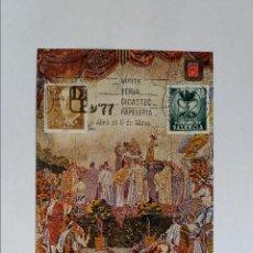 Francobolli: TARJETA CON SELLOS - 1977 VALENCIA - 1329 PLAZA DE LA VIRGEN - VISITE FERIA DIDASTEC PAPELERIA. Lote 121877391