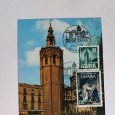 Sellos: TARJETA CON SELLOS ESPAÑA - 1974 VALENCIA - 179 PLAZA DE ZARAGOZA - EL MIQUELETE. Lote 122094611