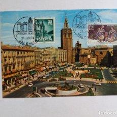 Sellos: TARJETA CON SELLOS ESPAÑA - 1974 VALENCIA - 163 PLAZA DE ZARAGOZA - EXPOSICIÓN FILATELIA. Lote 122095143