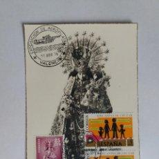 Sellos: TARJETA CON SELLOS ESPAÑA - 1976 VIRGEN DE LOS DESAMPARADOS - PATRONA DE VALENCIA - AEROFILATELIA. Lote 122097711