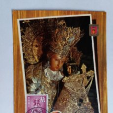 Sellos: TARJETA CON SELLOS ESPAÑA - 1977 VIRGEN DE LOS DESAMPARADOS - 1156 PATRONA DE VALENCIA - SELLO USADO. Lote 122098567