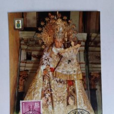 Sellos: TARJETA CON SELLOS ESPAÑA - 1977 VIRGEN DE LOS DESAMPARADOS - 972 PATRONA DE VALENCIA - SELLO USADO. Lote 122099319