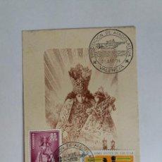 Francobolli: TARJETA CON SELLOS ESPAÑA - 1976 NUESTRA SEÑORA DE LOS DESAMPARADOS - AEROFILATELIA. Lote 122099983
