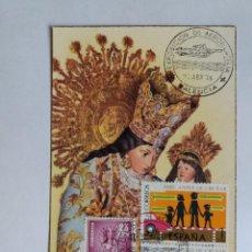 Sellos: TARJETA CON SELLOS- 1976 VALENCIA - NUESTRA SEÑORA DE LOS DESAMPARADOS - EXPOSICION DE AEROFILATELIA. Lote 122102863