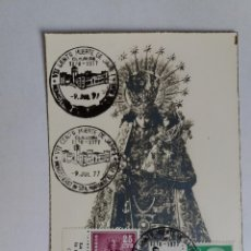 Francobolli: TARJETA CON SELLOS ESPAÑA - 1976/77 VALENCIA - VIRGEN DE NUESTRA - VII CENTO MUERTE DE JAIME 1. Lote 122103459