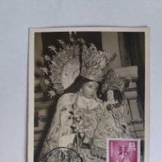Sellos: TARJETA CON SELLOS ESPAÑA - 1977 VALENCIA - VIRGEN DE NUESTRA - SELLO USADO. Lote 122103691