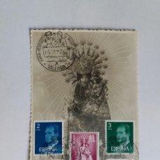 Sellos: TARJETA CON SELLOS ESPAÑA - 1976 VALENCIA - VIRGEN DE NUESTRA - FERIA VESTIDO - MODA INFANTIL. Lote 122103795