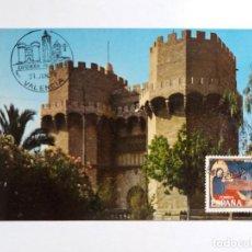 Sellos: TARJETA CON SELLOS - 1974 VALENCIA - TORRES DE SERRANOS - EXPOSICION FILATELICA. Lote 122407891