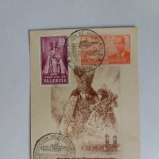 Francobolli: TARJETA CON SELLOS - 1976 VALENCIA - NUESTRA SEÑORA - EXPOSICION DE AEROFILATELIA. Lote 122410451