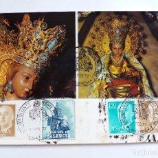 Selos: TARJETA CON SELLOS - 1977 VALENCIA REAL BASILICA DE NUESTRA SEÑORA - MUERTE REY JAIME I. Lote 122432171