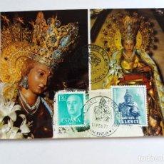 Selos: TARJETA CON SELLOS - 1977 VALENCIA REAL BASILICA DE NUESTRA SEÑORA - MUERTE REY JAIME I. Lote 122432383