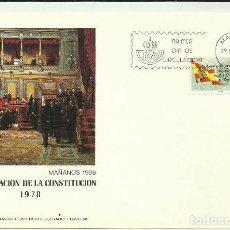 Sellos: APUNTE LITERARIO FILATELICO ILUSTRADO 1978. Lote 124434491