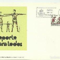 Sellos: APUNTE LITERARIO FILATELICO ILUSTRADO 1978. Lote 124434551