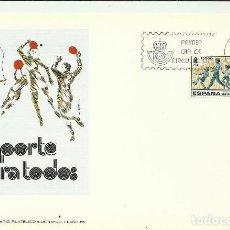 Sellos: APUNTE LITERARIO FILATELICO ILUSTRADO 1978. Lote 124434635
