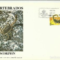 Sellos: APUNTE LITERARIO FILATELICO ILUSTRADO 1979. Lote 124434959