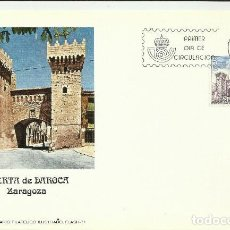Sellos: APUNTE LITERARIO FILATELICO ILUSTRADO 1979. Lote 124435179