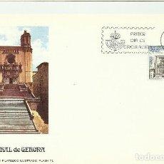 Sellos: APUNTE LITERARIO FILATELICO ILUSTRADO 1979. Lote 124435231
