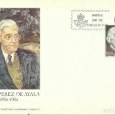 Sellos: APUNTE LITERARIO FILATELICO ILUSTRADO 1980. Lote 124439539